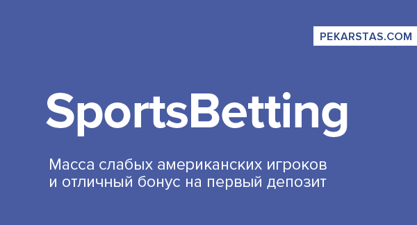 Sports betting ag login gmail euro 2021 betting odds winner
