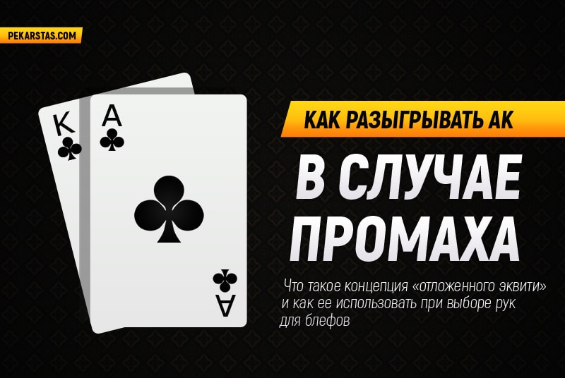Что означает туз в казино египет шарм-эль-шейх сонеста бич резорт казино